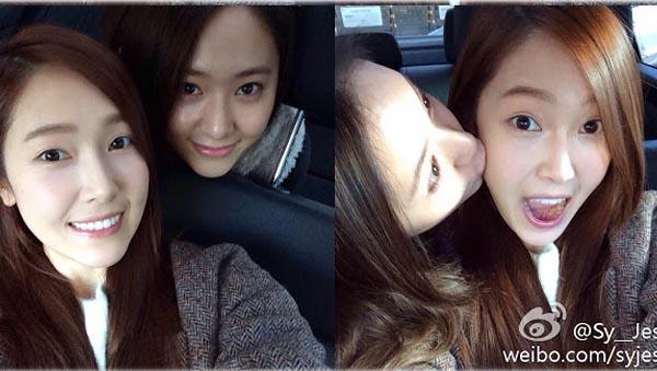 Jessica-Krystal-Kiss