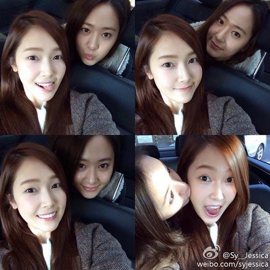 Jessica-Krystal-Weibo