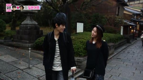 Jung Joon Young-Jung Yoo Mi-2