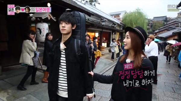 Jung Joon Young-Jung Yoo Mi-4