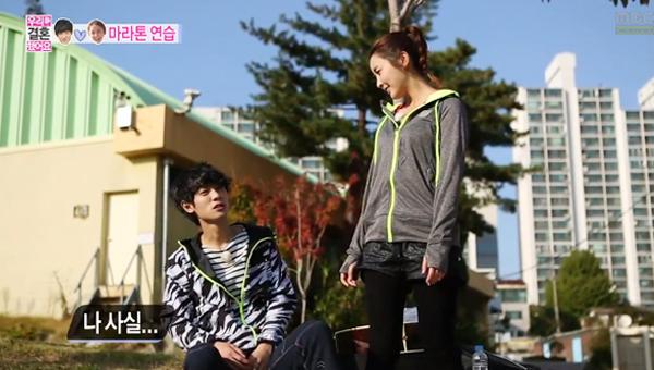 Jung Yumi-Jung Joon Young-1