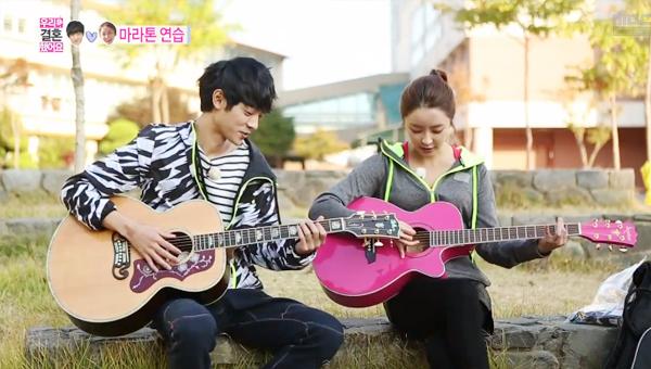 Jung Yumi-Jung Joon Young-Guitars