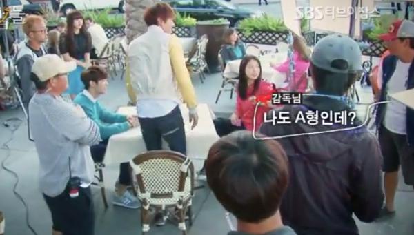 Lee Min Ho-Min Hyuk-Park Shin Hye-3
