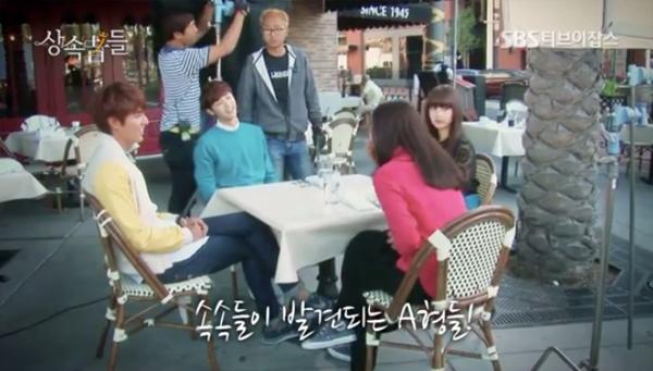 Lee Min Ho-Min Hyuk-Park Shin Hye