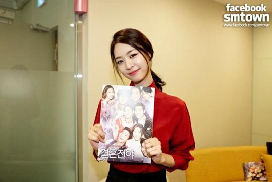 Lee Yeon Hee-2