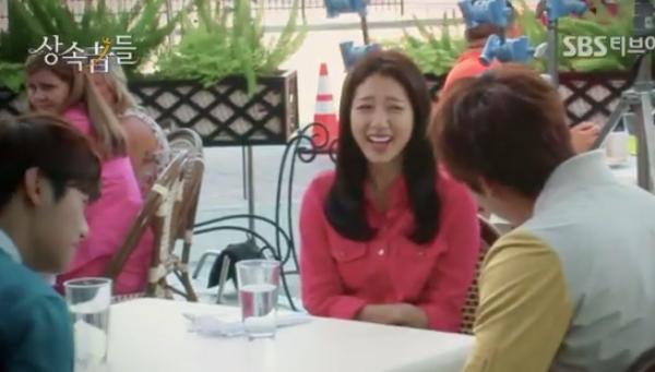 Minhyuk-Park Shin Hye-Lee Min Ho