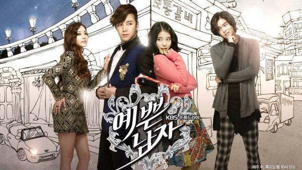 """มาฟัง!!5Live วงใหม่ของ JYP ร้องเพลงประกอบละครให้กับ """"Pretty Man"""""""