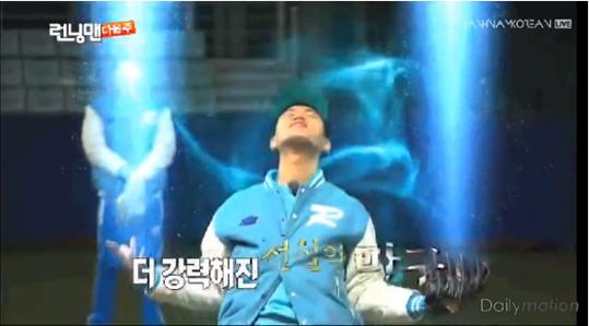 Running Man-Gary