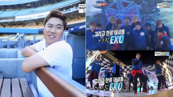 Ryu Hyub Jin-EXO-Running Man