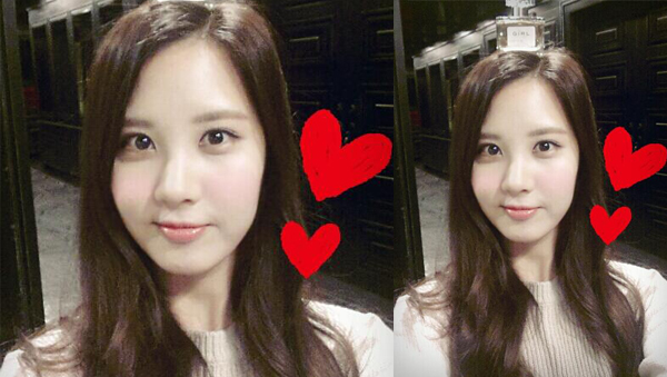 Seo Hyun-tweet