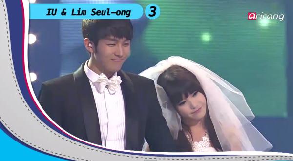 Seulong-IU