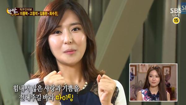 Soo Jin-Soo Young-2