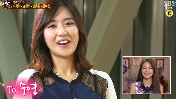 Soo Jin-Soo Young