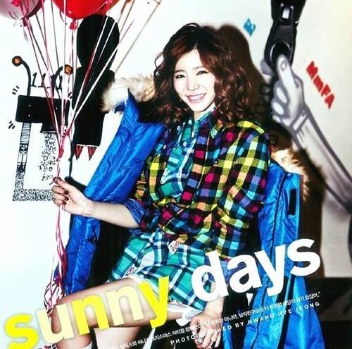Sunny-squirrel-2