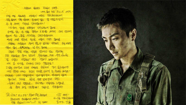 Super Junior-Leeteuk-letter