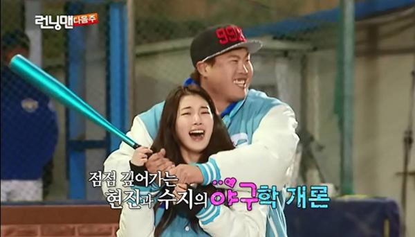 Suzy missA-Ryu Hyun Jin-Running Man