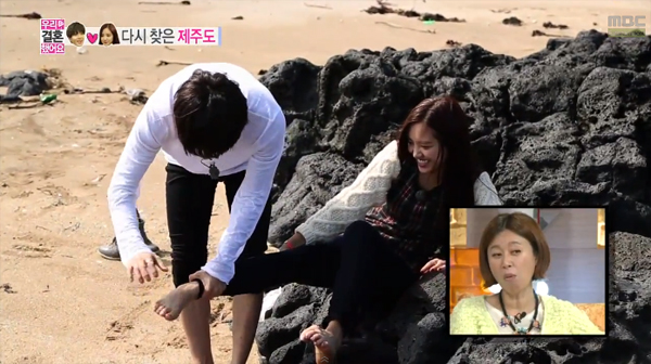 Taemin-NaEun-cleaning-feet-1