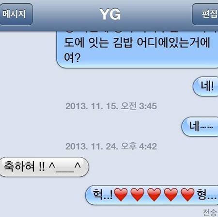 Taeyang-YG