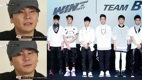 Team B-YG