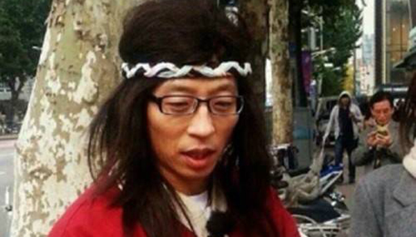 Yoo-Jae-Suk-1