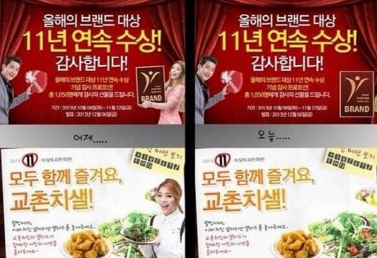 ภาพของเอลลี่ (Ailee) ถูกลบออกจากโฆษณา!!