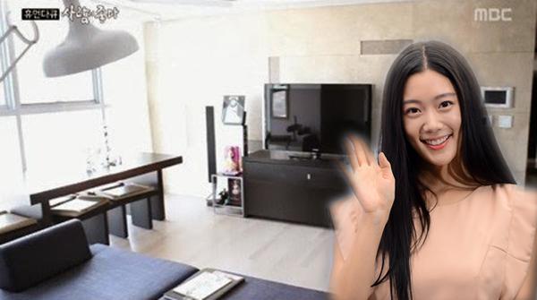 คลารา (Clara) เผยอพาร์ทเม้นต์สุดหรูของเธอ