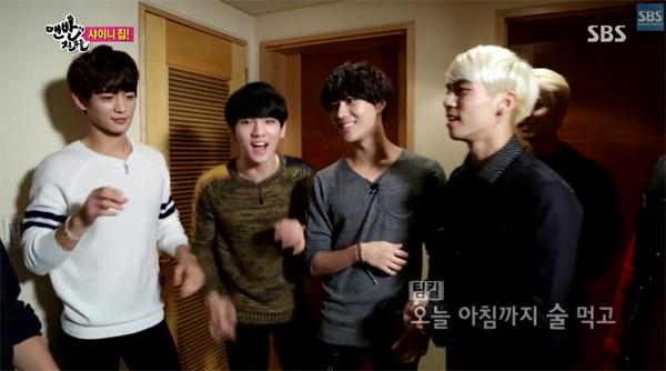 """จงฮยอนเผยพฤติกรรมนิสัยการดื่มของคีย์ในรายการ """"Barefoot Friends"""""""