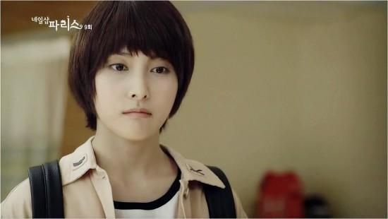 park-shin-hye_1385065279_GYURI3