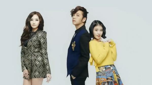 ละคร Pretty Man ปล่อยคลิปทีเซอร์ของจางกึนซอก, ไอยู และฮันแชยอง