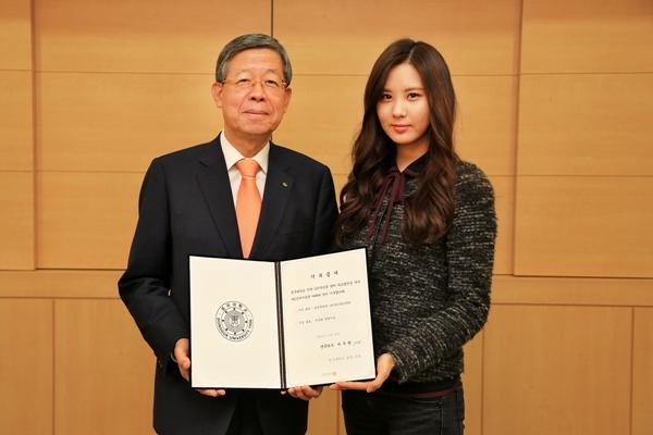 seohyun-scholarship-4