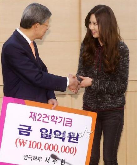 seohyun-scholarship