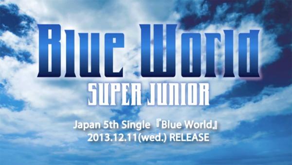 "Super Junior ปล่อยไฮไลท์เมดเลย์ซิงเกิ้ลอัลบั้มภาษาญี่ปุ่น ""Blue World"""