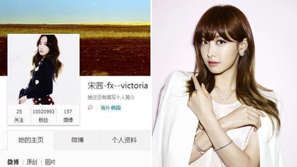 ว้าว!!วิคตอเรีย f(x) มีคนติดตามในบัญชี Weibo ของเธอเกิน 10 ล้านคนแล้ว!!