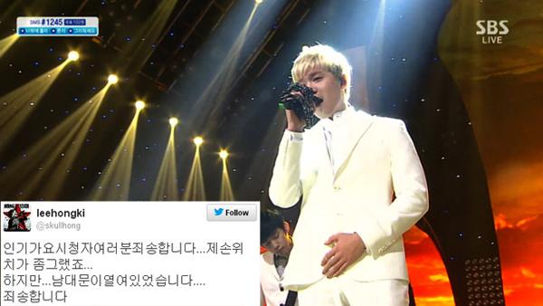 หะ!!ฮงกีขอโทษและเผยเหตุผลที่เขาต้องเอามือปิดเป้าไว้ตลอดการแสดงในรายการ Inkigayo!!