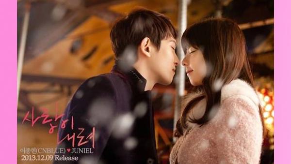 CNBLUE-Jonghyun-Juniel-2