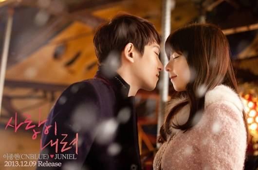 CNBLUE-Jonghyun-Juniel