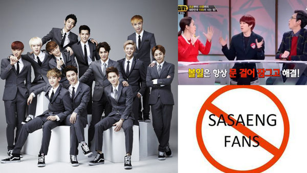 EXO-Sasaeng fans-toilet