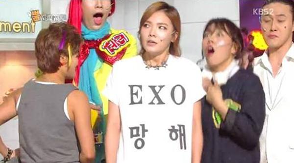 ชินโบราได้แกล้งแหย่แฟนๆ EXO ด้วยความพยายามที่จะทำให้ติดคำค้นหาอันดับ 1 ในเกาหลี!!!