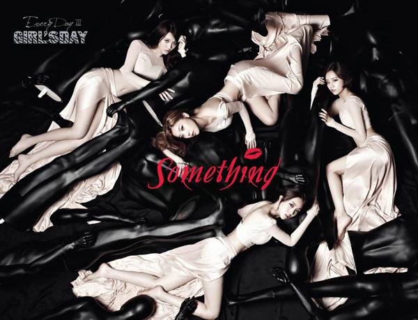 "Girl's Day เผยภาพทีเซอร์สุดเซ็กซี่สำหรับการคัมแบ็คของพวกเธอในเพลง ""Something"""