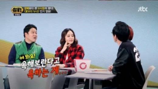 Heechul -Lee Seung Gi-2