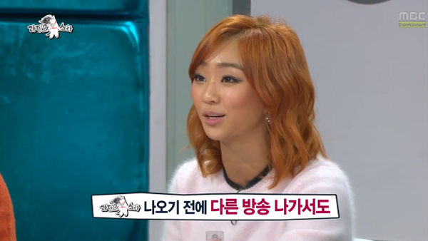 Hyorin-plastic surgery-4