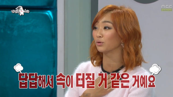 Hyorin-plastic surgery