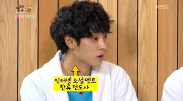 Jung Joon Young-2