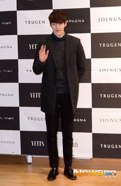 Kim Woo Bin-3