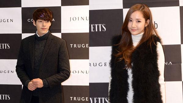 Kim Woo Bin-Park Min Young
