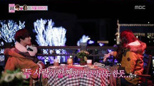 Na Eun-Tae Min-2