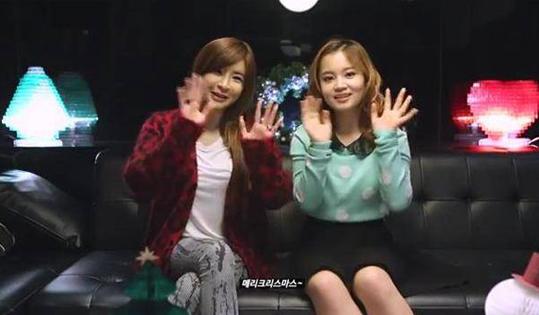 Park Bom 2ne1-Lee Hi
