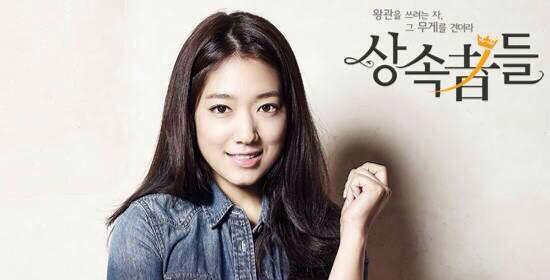 Park-Shin-Hye-In-The-Heirs-2013-park-shin-hye-35567319-550-733