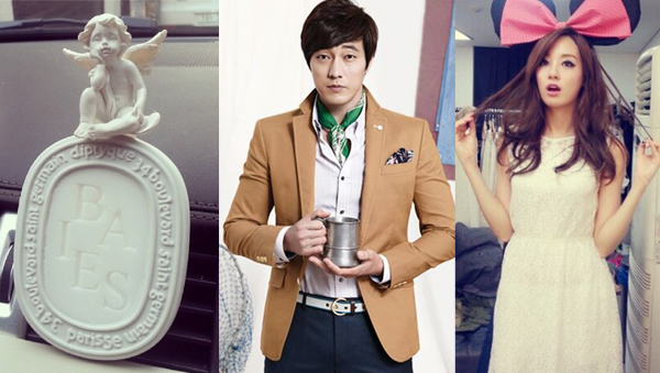So Ji Sub-Joo Yeon-Car Air Freshener