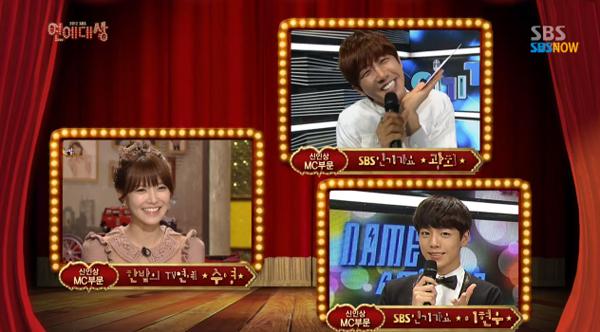 Soo Young-3